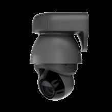 Фото #1 Ubiquiti UniFi Protect Camera G4 PTZ