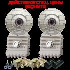 Siklu EtherHaul 8010FX 1ft antenna kit