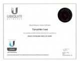 Ivan Yurochkin UBWAv2 student