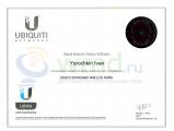 Иван Юрочкин - Сертифицированный администратор UBWA